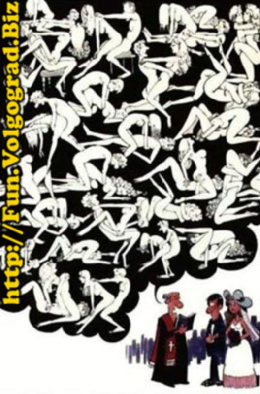 Сексуальные комиксы с рисованными продажная красоткам